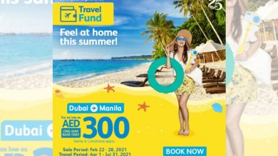 Photo of Cebu Pacific offers early Summer Seat Sale with Dubai-Manila flights for as low as AED300