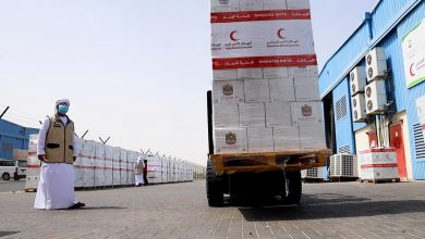 Emirates Red Crescent Ramadan Dates Distribution 2