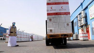 Emirates Red Crescent Ramadan Dates Distribution 2